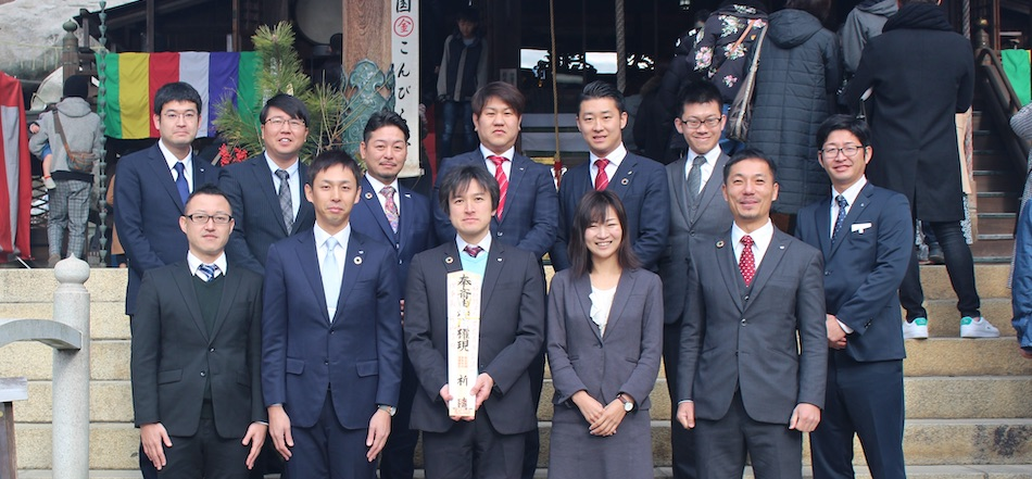 児島青年会議所メンバー画像2